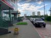 Snimok-ekrana-2019-11-26-v-12.56.56