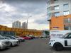 Snimok-ekrana-2019-11-26-v-12.57.03