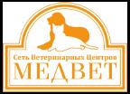 Круглосуточная ветеринарная клиника