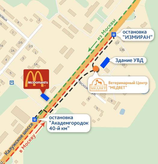 Схема проезда до ветцентра в Троицке