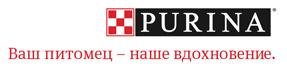 Purina - партнер сети ветеринарных центров