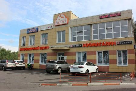 Ветеринарная клиника на проспекте Вернадского