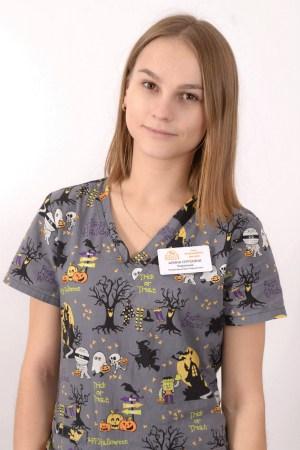 Лагутина Алина Сергеевна