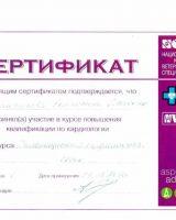 Kotelnikova_gor_2-e1507592163842
