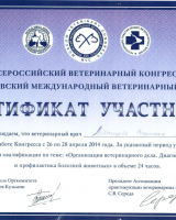 Лабынцева 1