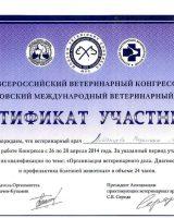 Labyintseva_gor_1-e1507592232130
