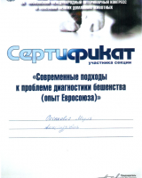 Оксюкевич 1
