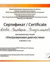Soloveva_gor_2