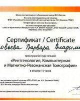 Soloveva_gor_3