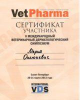 сертификаты_Страница_29