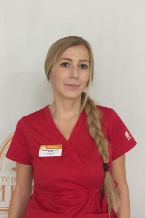 Русецкая Валерия Владимировна