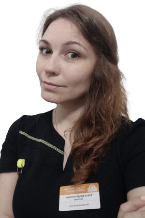 Киселёва Елена Владимировна