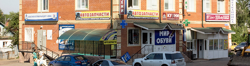 Домодедово, ул.