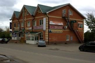 Ветеринарная клиника в Домодедово